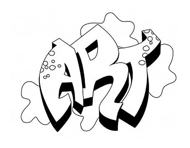 Красивые рисунки граффити для срисовки011