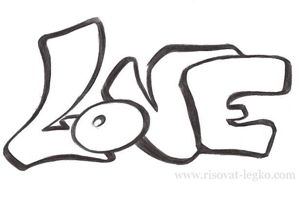 Красивые рисунки граффити для срисовки018