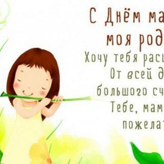 Красивые рисунки на день матери в России (10)