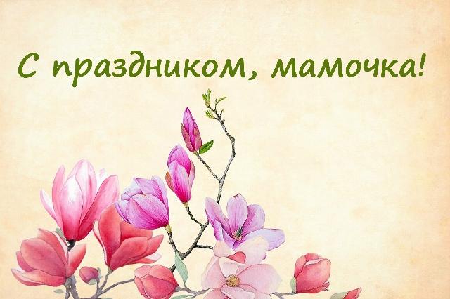 Красивые рисунки на день матери в России (21)