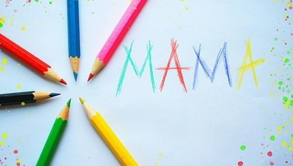 Красивые рисунки на день матери в России (23)
