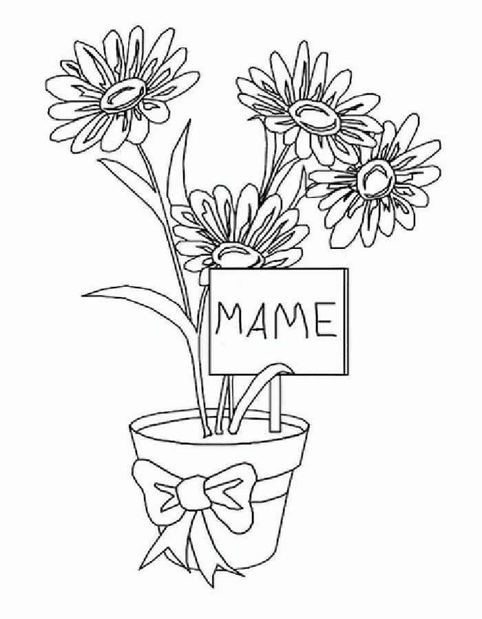 Картинки открыток ко дню матери нарисованные