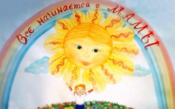 Красивые рисунки на день матери в России (7)