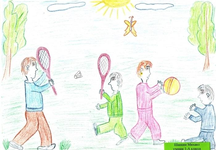 Красивые рисунки спорта для срисовки014