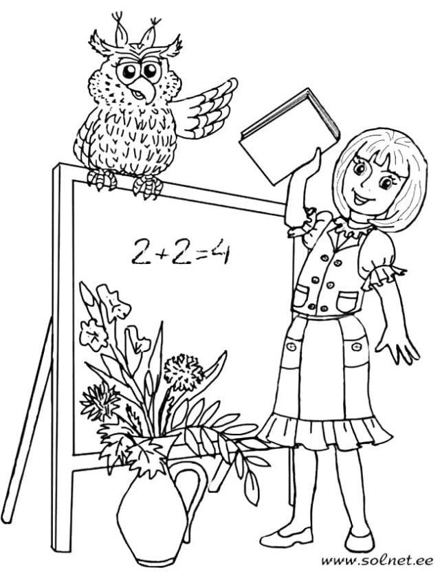 Красивые рисунки школы для срисовки011