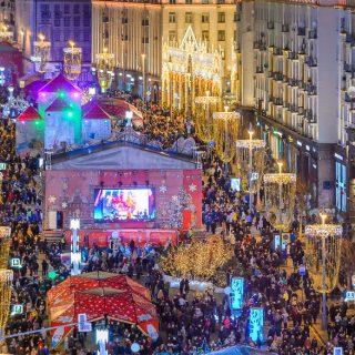 Красивые фото Москвы в ноябре 2019 года (1)