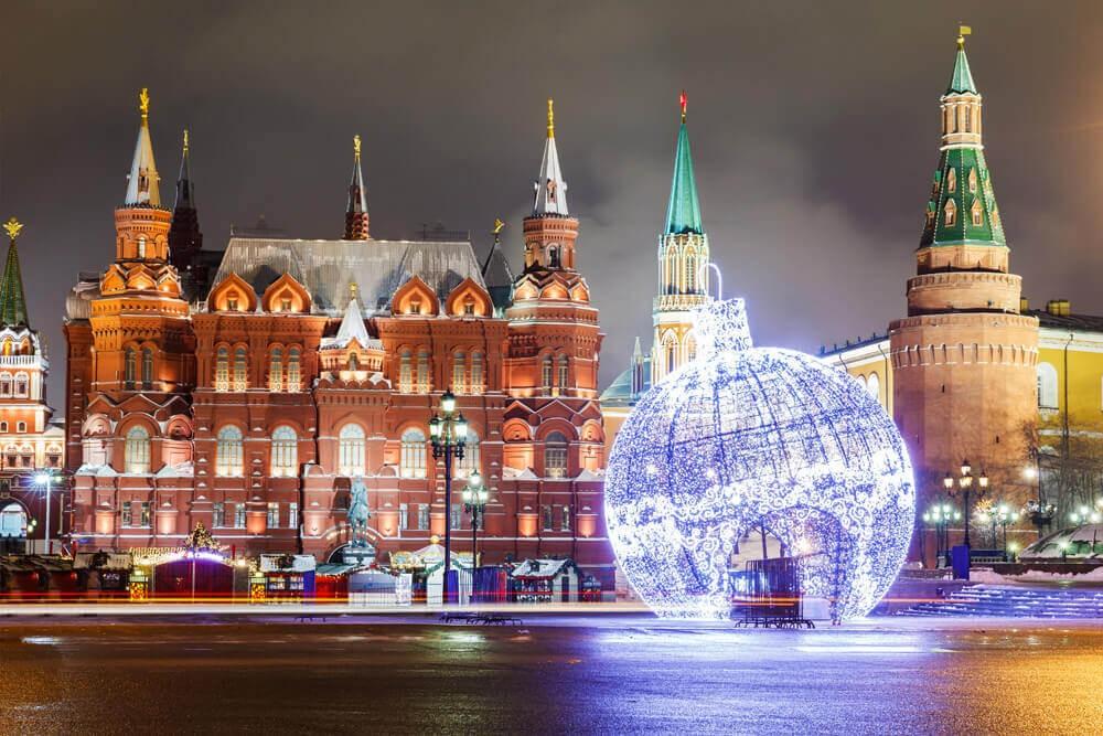 Красивые фото Москвы в ноябре 2019 года (8)