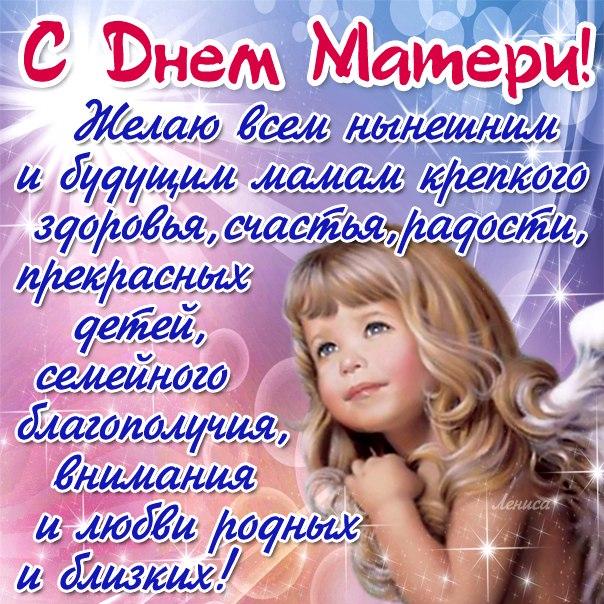 Милые картинки на день мамы - подборка открыток (22)