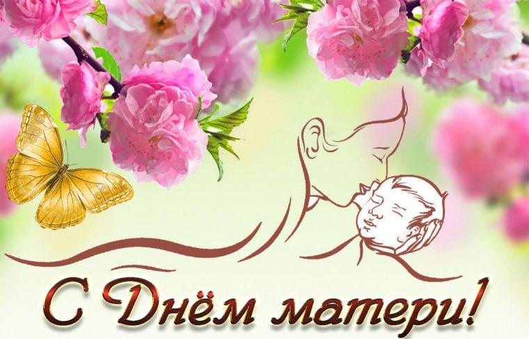Милые картинки на день мамы - подборка открыток (9)
