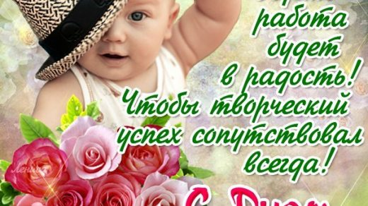 Открытки на День бухгалтера в России (3)