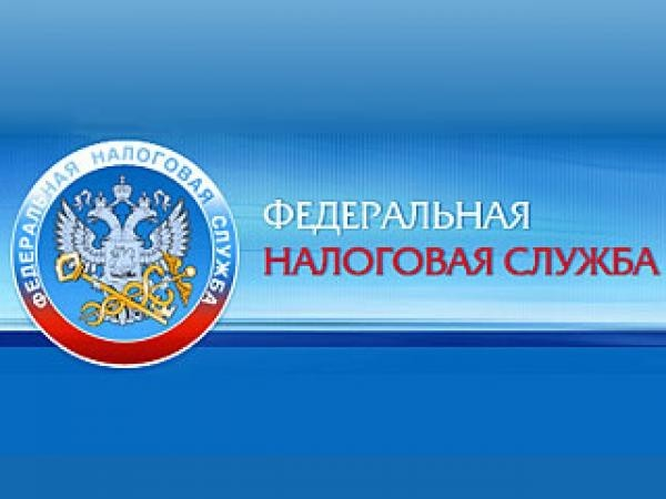 Открытки на День работника налоговых органов Российской Федерации (19)