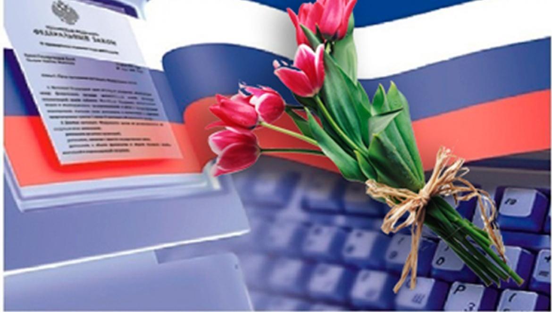 Открытки на День работника налоговых органов Российской Федерации (24)
