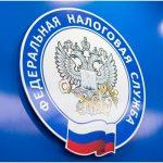 Открытки на День работника налоговых органов Российской Федерации