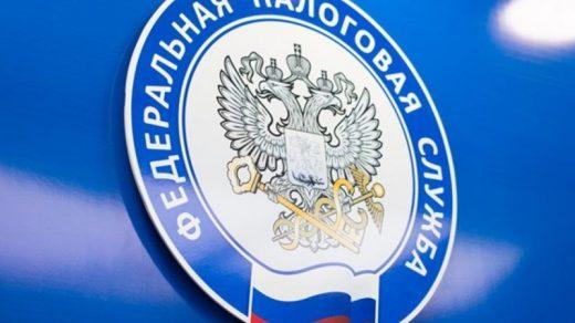 Открытки на День работника налоговых органов Российской Федерации (3)