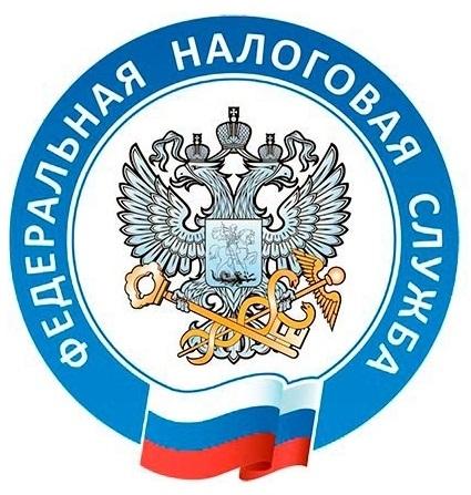 Открытки на День работника налоговых органов Российской Федерации (6)