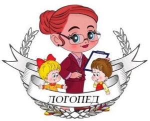 Открытки на Международный день логопеда (20)