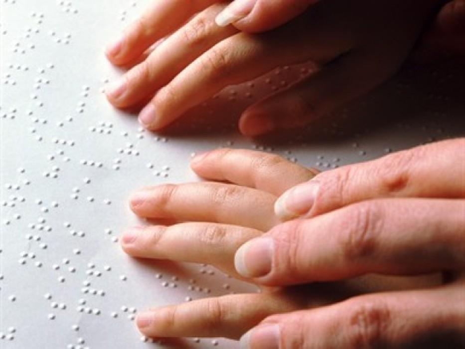 Открытки на Международный день слепых (6)