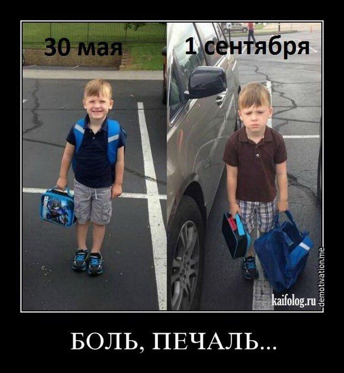 Понедельник снова в школу прикольные картинки (1)