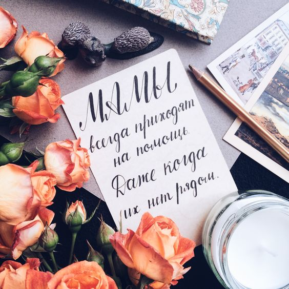 С днем матери картинки и открытки пожелания (16)