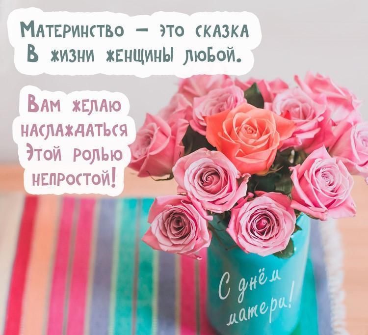 С днем матери картинки и открытки пожелания (18)