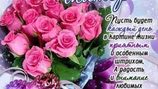 С днем матери картинки и открытки пожелания (5)