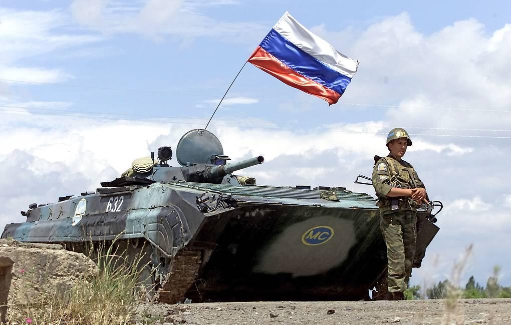 С днем российского военного миротворца картинки и открытки (5)