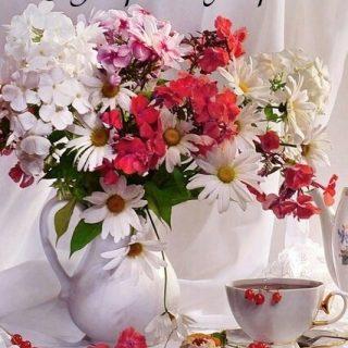С добрым утром милые открытки017