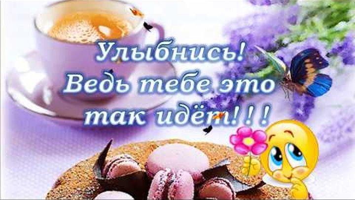 С добрым утром суббота милые и позитивные открытки (13)