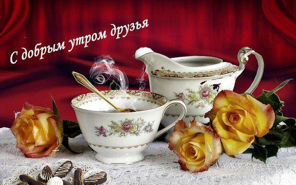 Фото на утро ноября милые и приятные (6)