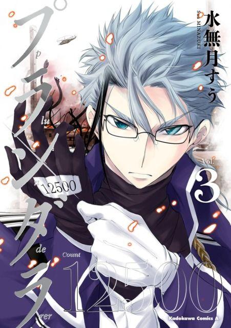 Грабитель аниме красивые арты и картинки (2)