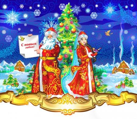 Дед Мороз и Снегурочка красивые рисунки (10)