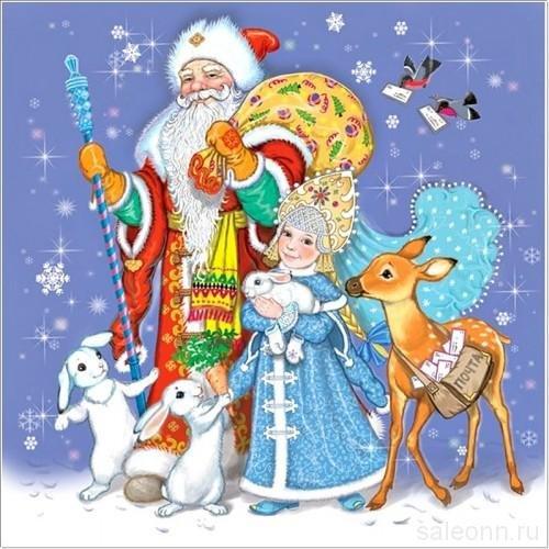 Дед Мороз и Снегурочка красивые рисунки (13)