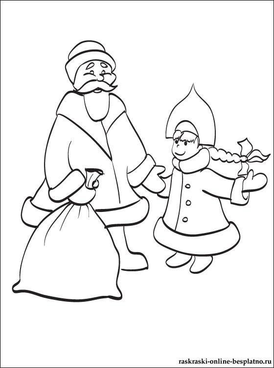 Дед Мороз и Снегурочка красивые рисунки (14)