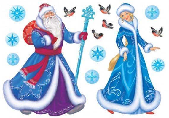 Дед Мороз и Снегурочка красивые рисунки (17)