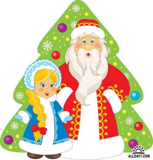 Дед Мороз и Снегурочка красивые рисунки (19)