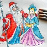 Дед Мороз и Снегурочка красивые рисунки