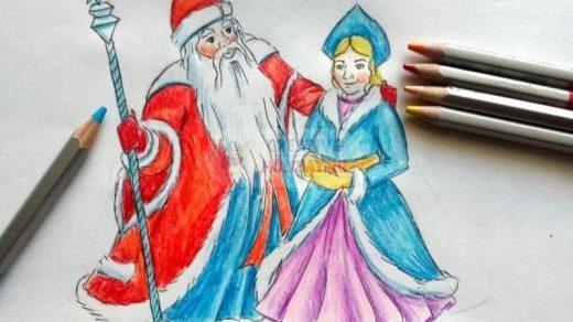 Дед Мороз и Снегурочка красивые рисунки (2)