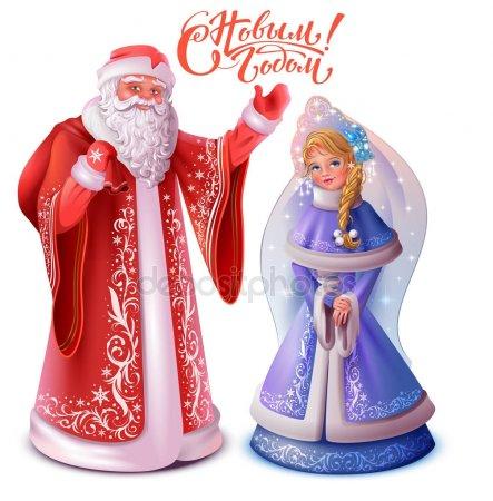 Дед Мороз и Снегурочка красивые рисунки (20)
