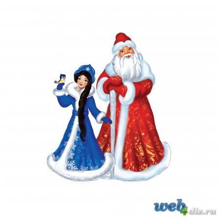 Дед Мороз и Снегурочка красивые рисунки (24)