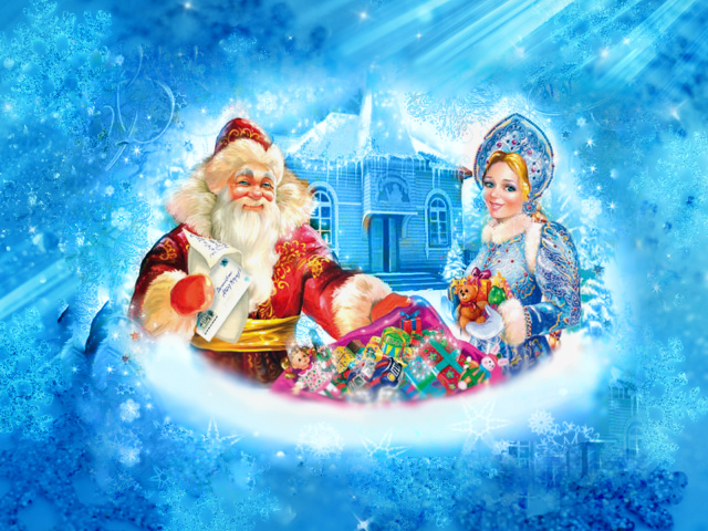 Дед Мороз и Снегурочка красивые рисунки (25)