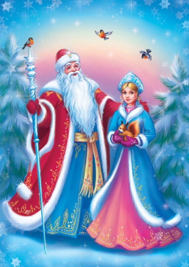 Дед Мороз и Снегурочка красивые рисунки (31)