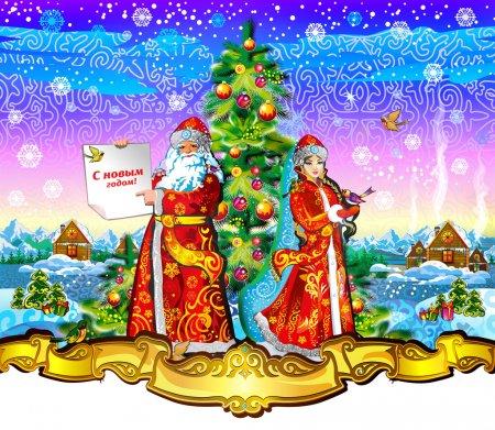 Дед Мороз и Снегурочка красивые рисунки (6)