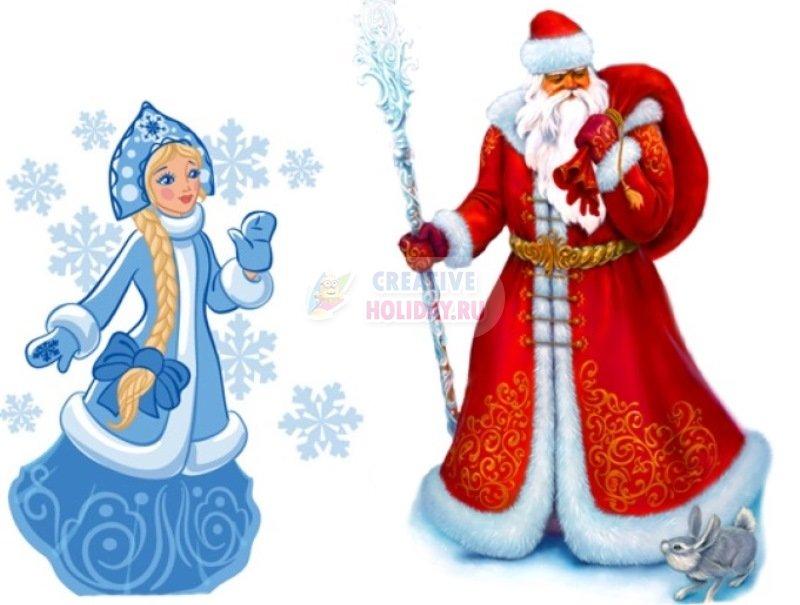 Дед Мороз и Снегурочка красивые рисунки (8)