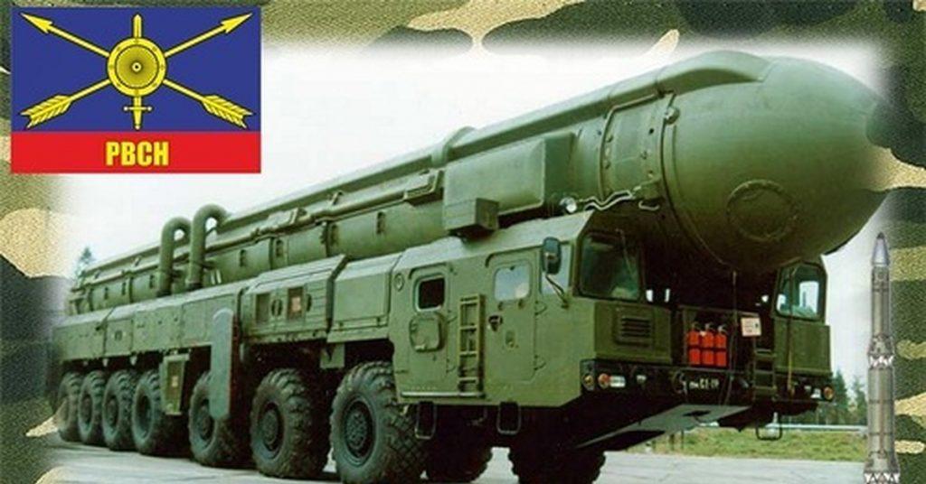 Картинки на День Ракетных войск стратегического назначения Вооруженных Сил России (21)