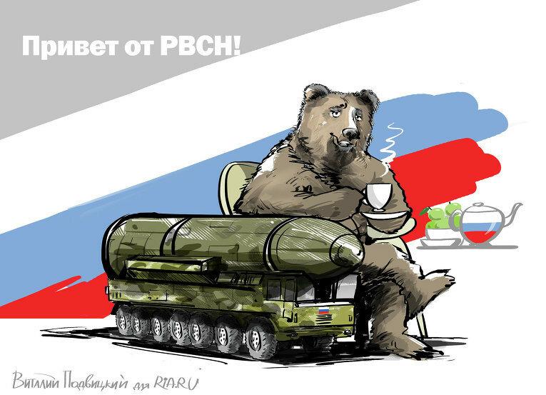 Картинки на День Ракетных войск стратегического назначения Вооруженных Сил России (5)