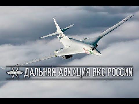 Картинки на День дальней авиации ВКС России (11)