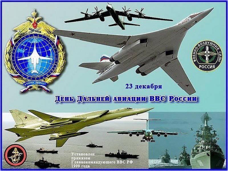 Картинки на День дальней авиации ВКС России (19)
