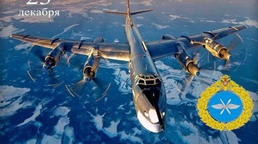 Картинки на День дальней авиации ВКС России (20)