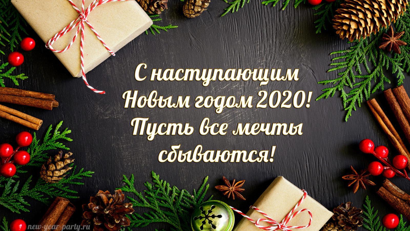 Красивые картинки С Рождеством 2020   милая подборка (14)