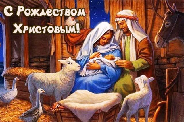 Красивые картинки С Рождеством 2020 - милая подборка (7)